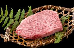 Tajima Beef