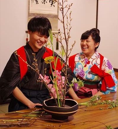 Japanese Cultural Activities